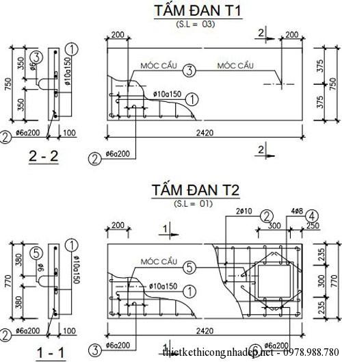 Tấm đan T1 và T2